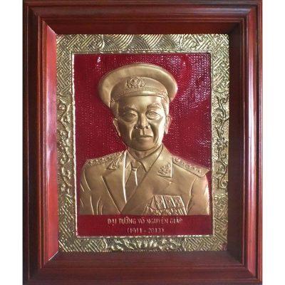 Tranh Chân dung bác Võ Nguyễn Giáp bằng đồng
